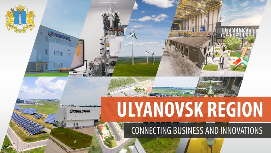 Ulyanovsk. Region of opportunities